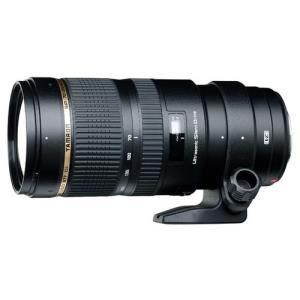 Tamron 70-200mm f/2.8 Di VC USD - Nikon F