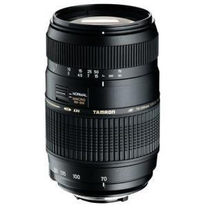 Tamron 70-300mm f/4.0-5.6 Di LD - Nikon F