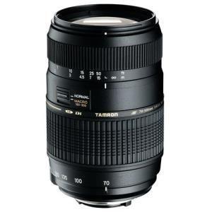 Tamron 70-300mm f/4.0-5.6 Di LD - Canon EF