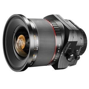 Walimex Pro 24mm f/3.5 - Canon EF