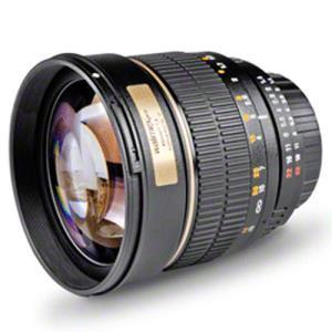 Walimex Pro 85mm f/1.4 AE IF UMC - Nikon F