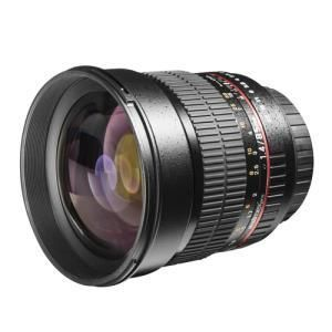 Walimex Pro 85mm f/1.4 IF - Sony E-mount