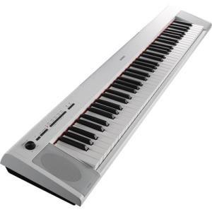 Yamaha Tastiera Piaggero NP-32